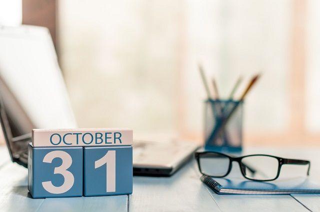 october-31st-2016-hmrc-personal-tax-return-deadline